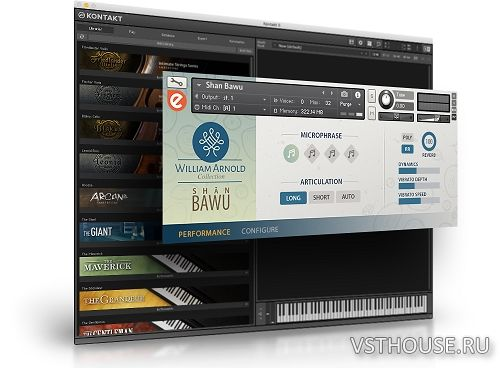 Embertone - The William Arnold Collection Shan Bawu (KONTAKT)