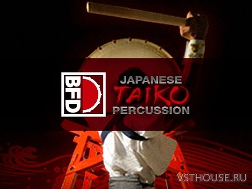 FXpansion - BFD Japanese Taiko Percussion (BFD3)