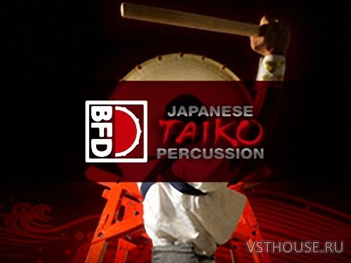 Sonica Instruments - Grooves for Japanese Taiko Percussion (BFD3)