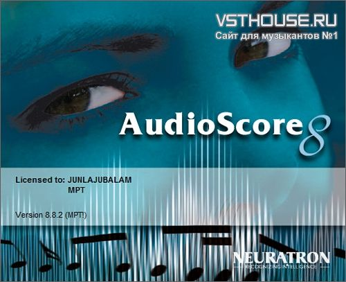Neuratron - AudioScore Ultimate 8.8.2