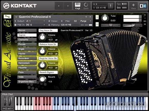 Виртуальный VST аккордеон | Beras-Skkima