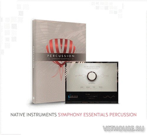 Native Instruments - Symphony Essentials Percussion (KONTAKT)