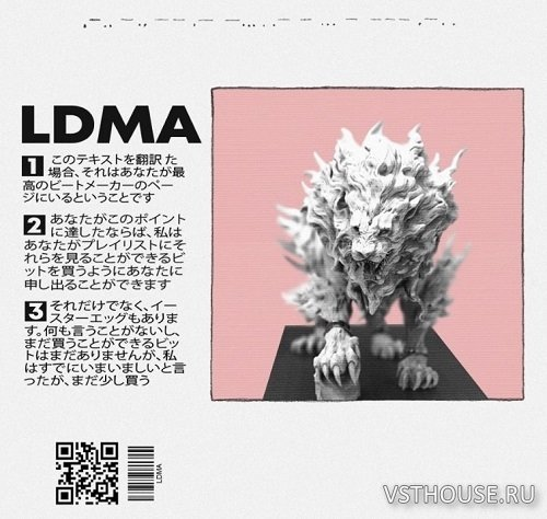 LDMA - Sample Pack 2019 (producer's content ) (WAV)