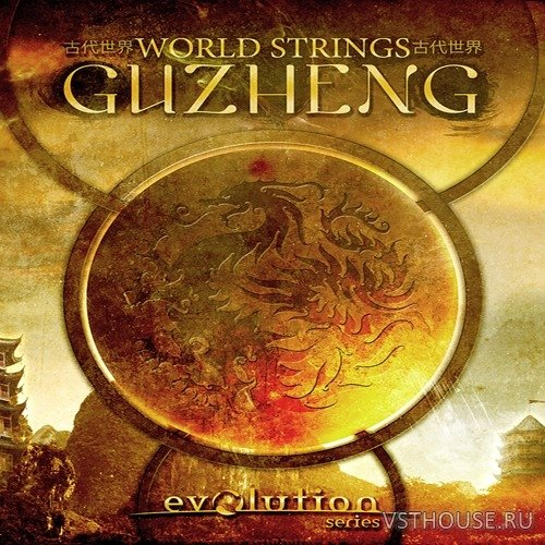 Evolution Series - World Strings Guzheng (KONTAKT)