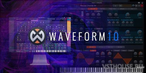 Tracktion - Software Waveform 10.3.6 x64