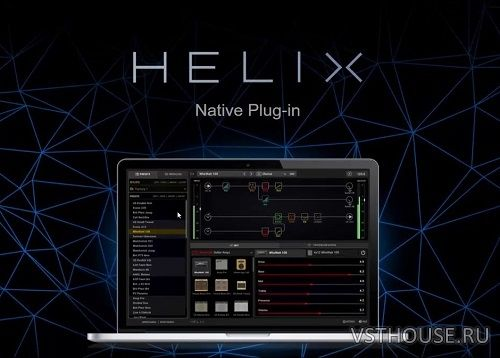 Line6 - Helix Native v1.82 VST, VST3, AAX x64