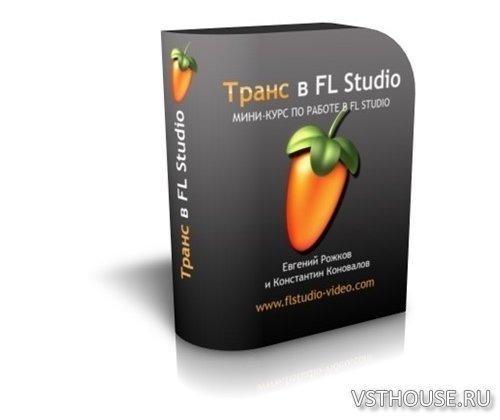 Скачать музыку studio